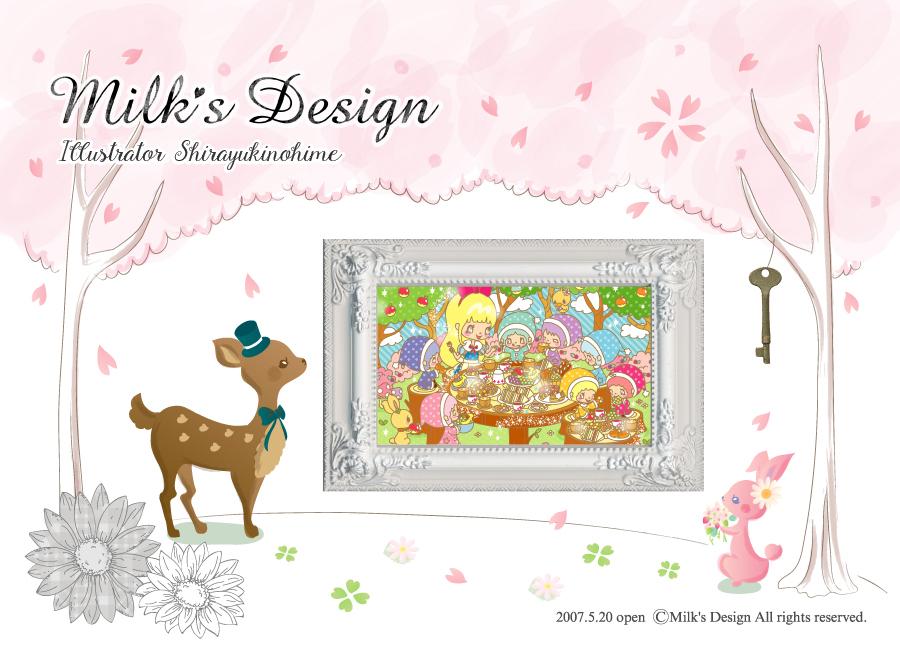 Milk S Design かわいい女の子のイラストから かわいい動物やスイーツ